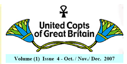 united copts quarterly 4